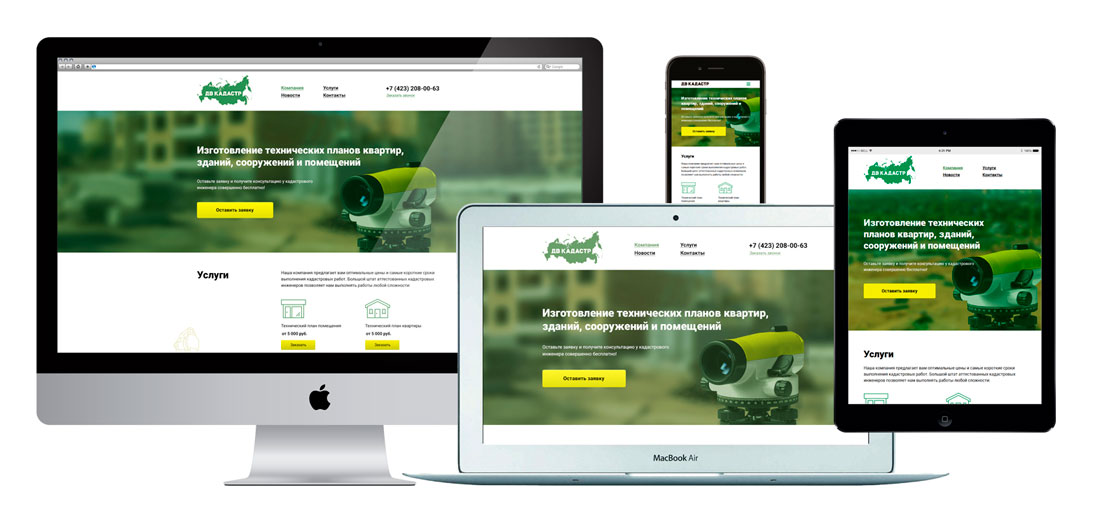 Заказать персональный сайт, корпоративный сайт или интернет-магазин в Клайпеде