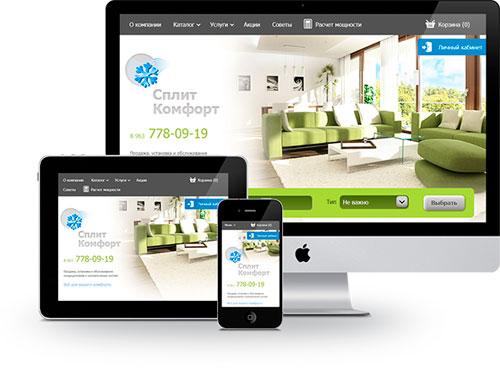 Заказать сайт в Клайпеде, Вильнюсе, Каунасе на Magento, WordPress - цена