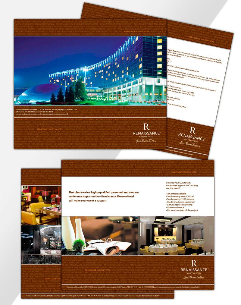 Разработка фирменных буклетов для отеля