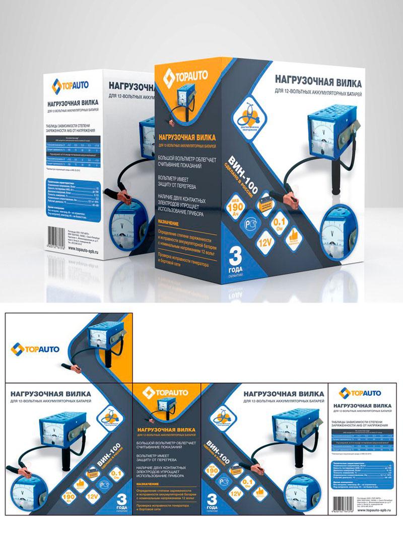 Заказать дизайн упаковки в Литве, Латвии, Эстонии
