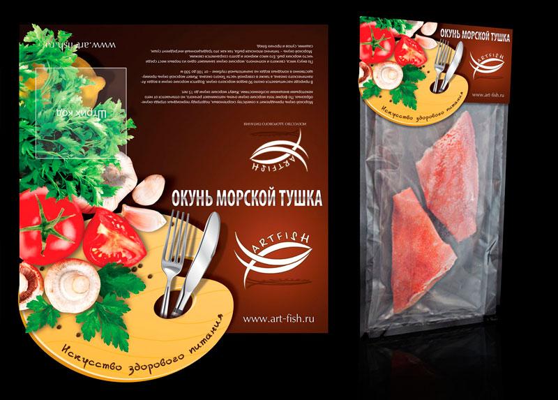 Заказать дизайн упаковки в Клайпеде, Каунасе, Вильнюсе