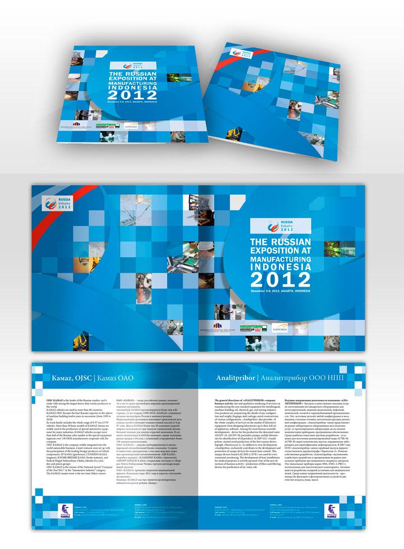 Дизайн и верстка рекламных буклетов - Клайпеда, Вильнюс, каунас
