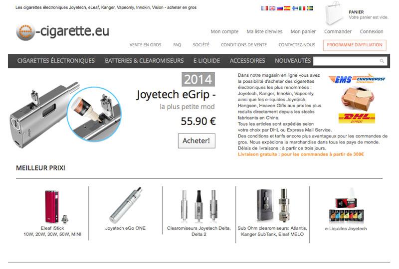 Заказать разработку интернет-магазина в Литве, Латвии, Эстонии