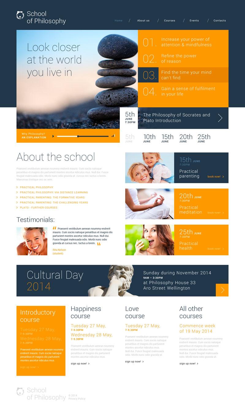 Где заказать изготовление качественного персонального или корпоративного сайта в Литве, Латвии, Эстонии